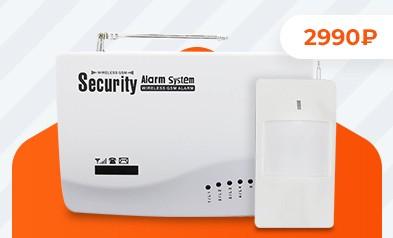 Товар месяца – Беспроводная охранная GSM сигнализация Страж Универсал